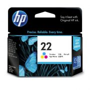 HP 22 TRI COLOUR C9352AA INK CARTRIDGE