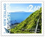 NZ POST $2.60 DEFINITIVE STAMP