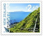 NZ POST $2.60 DEFINITIVE STAMP